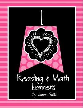 I Love Reading/Math banners