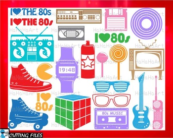 I Love The 80s V2 Monogram Color - Cutting Files and Clip Art cod455c