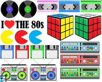 I Love The 80s v1 - Clip Art Digital Files Personal Commercial Use cod249