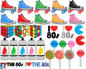 I Love The 80s v2 - Clip Art Digital Files Personal Commercial Use cod248