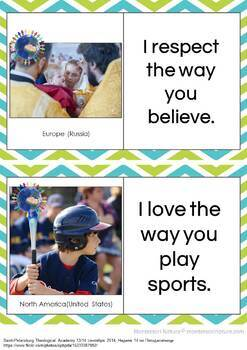 I Love The Way You.. Multicultural Cards