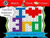 I Love Third Multiplication Practice - Watch, Think, Color