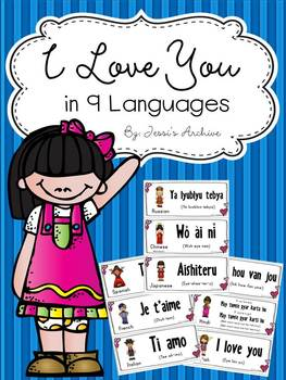 I Love You in 9 Languages