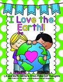 I Love the Earth! LA and Math Centers