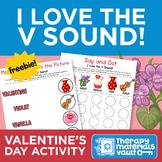I Love the /v/ Sound! Valentine's Day Activity Bundle
