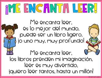 I Love to Read Poem in Spanish