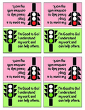 I Need Help or I'm Good - traffic light table tents