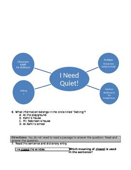 I Need Quiet 80L