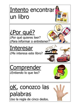 I PICK Spanish Pocket Chart Cards
