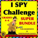 I SPY CHALLENGE SUPER BUNDLE •  8 Awareness & Observation