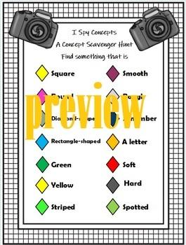 I SPY Concepts - A Concepts Scavenger Hunt