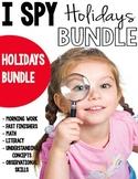 I SPY Holiday Bundle