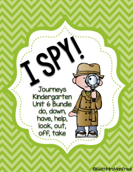 I SPY! Kindergarten Journeys Unit 6 - Bundle