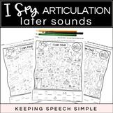 I SPY SPEECH SOUNDS - NO PREP ARTICULATION WORKSHEETS