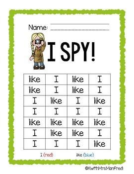 I SPY! Unit 1 Full Bundle