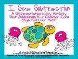 I Sea Subtraction-Differentiated I-Spy To Address Common Core