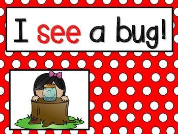 I See A Bug