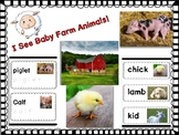 I See Baby Farm Animals *(2 differentiated mini books and printables)*