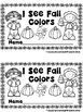 I See Fall Colors  (A Sight Word Emergent Reader and Teacher Lap Book)