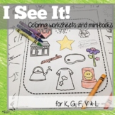 Coloring Worksheets and Books for Articulation of L, K, G, F and V:  I See It!