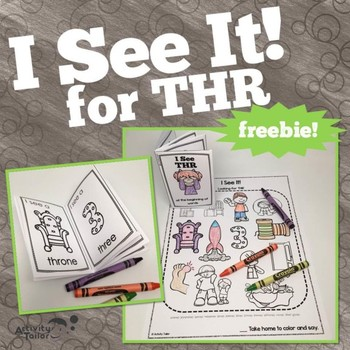 Coloring Worksheets for the Articulation of TH FREEBIE:  I See It!