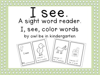 I See Sight Word Reader