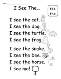 I See The Sight Word Poem