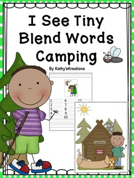 I See Tiny Blend Words -Camping
