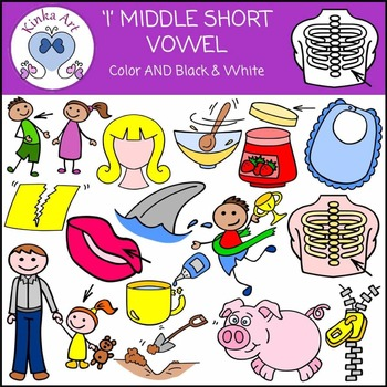 I - Short Vowel Sounds Clip Art