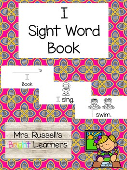 I Sight Word Practice Book