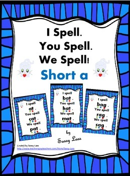 I Spell. You Spell. We Spell! Short a Common Core Aligned Freebie
