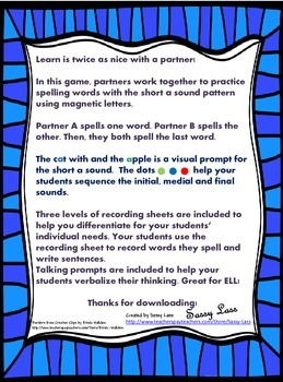 I Spell. You Spell. We Spell! short a with blends/digraphs Common Core Aligned