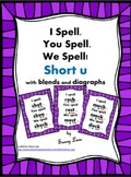 I Spell. You Spell. We Spell! short u with blends/digraphs Common Core Aligned