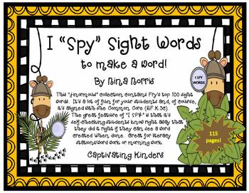 I Spy - 100 sight word Pack