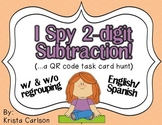 I Spy 2-Digit Subtraction! (English/Spanish)