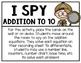 I Spy Addition to 10