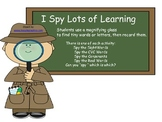 I Spy Alot of Learning