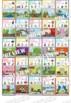 I Spy Alphabet Book