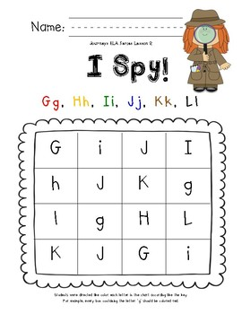 I Spy! Alphabet Centers for HMH Journeys 2017 Kindergarten Unit 1