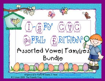I-Spy CVC Assorted Vowel Families Bundle (April Edition)