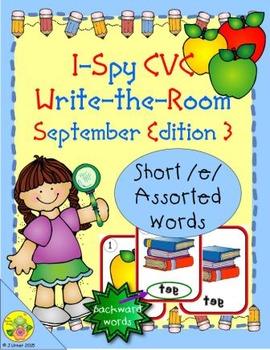 I-Spy CVC Mirror Words - Short /e/ Assorted Words (September Edition) Set 3