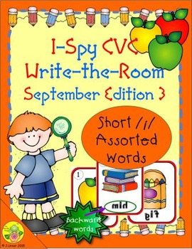 I-Spy CVC Mirror Words - Short /i/ Assorted Words (Sept. E