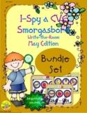 I-Spy CVC Beginning Sounds Bundle (May Edition) Set 2