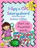 I-Spy CVC Beginning Sounds - Short /a/ Assorted Words (Sum