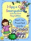I-Spy CVC Beginning Sounds - Short /e/ Assorted Words (May
