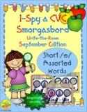 I-Spy CVC Beginning Sounds - Short /e/ Assorted Words (Sep