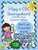 I-Spy CVC Beginning Sounds - Short /e/ Assorted Words (Sum