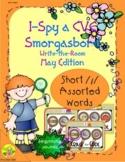 I-Spy CVC Beginning Sounds - Short /i/ Assorted Words (May