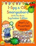 I-Spy CVC Beginning Sounds - Short /i/ Assorted Words (Sep