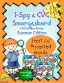 I-Spy CVC Beginning Sounds - Short /i/ Assorted Words (Sum